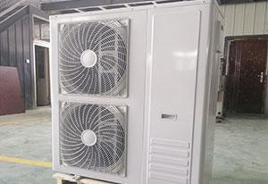 山东地源热泵厂家告诉您地源热泵的原理是什么!
